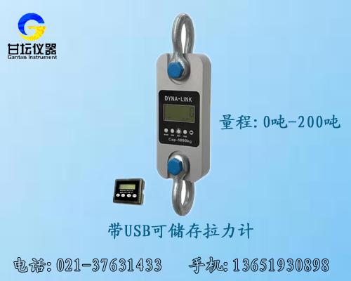 上海拉力计,上海推拉力计_上海拉力测试仪