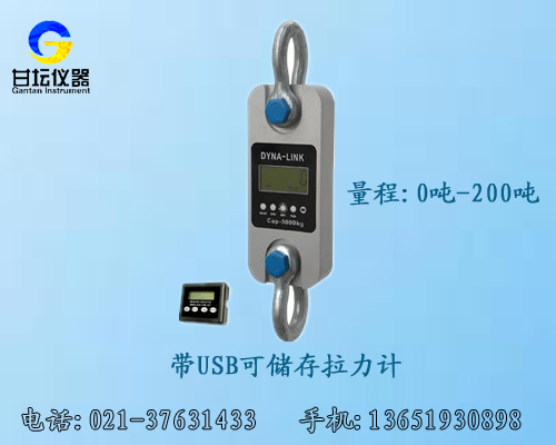 nk系列拉力计生产厂家_100N指针式推拉力计标准报价