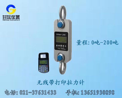 500N指针测力计,小型简便拉力测试仪50kg_大量现货供应