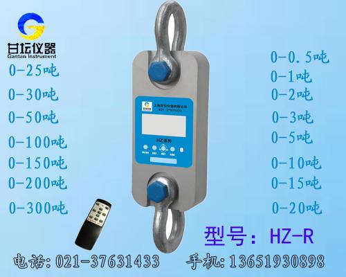 直显式拉力计 测压范围1吨2吨3吨 型号:HZ-R